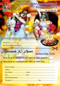 krishna-janmasthami-abhishek-aarti-form-2015
