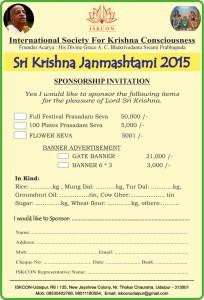 krishna-janmasthami-advertisei-form-2015