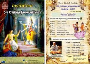 krishna-janmasthami-invitation-ISKCON-2015
