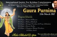 Gaura Purnima 2017