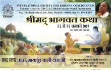 Srimad Bhagvad Katha at Budgoan, Udaipur