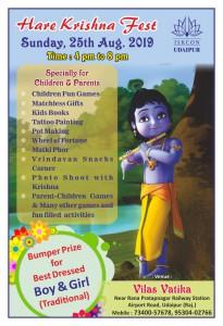 Hare-Krishna-Fest-2019-Udaipur