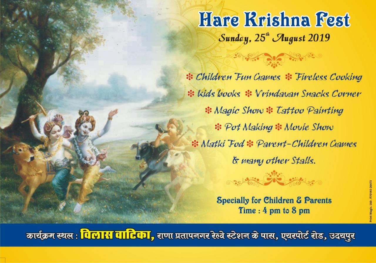 Shri-Krishna-Janmotsav-Janmashtami-2019-5