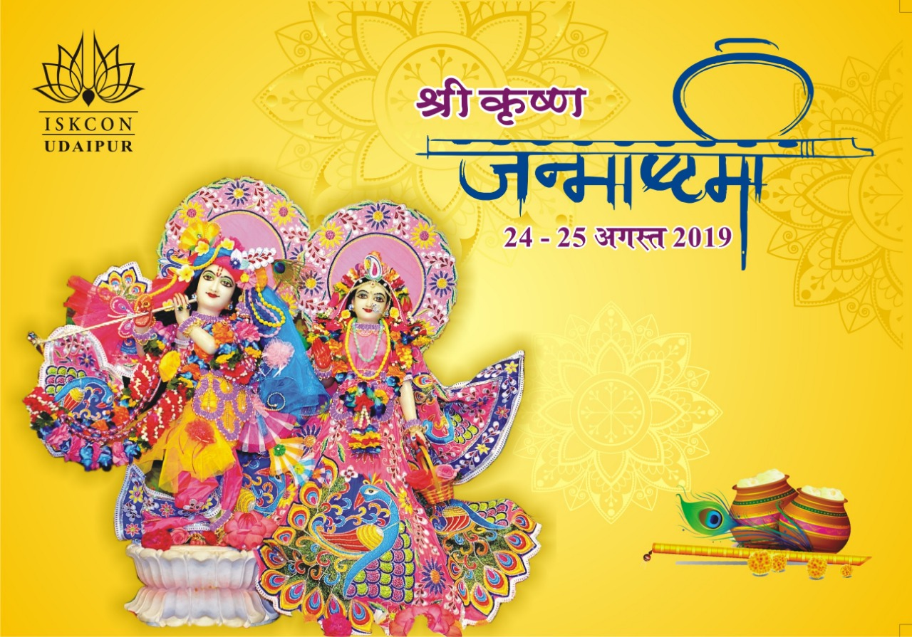Shri-Krishna-Janmotsav-Janmashtami-2019-6